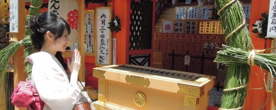 京都 岡本和服體驗 OKAMOTO KIMONO EXPERIENCE IN KYOTO