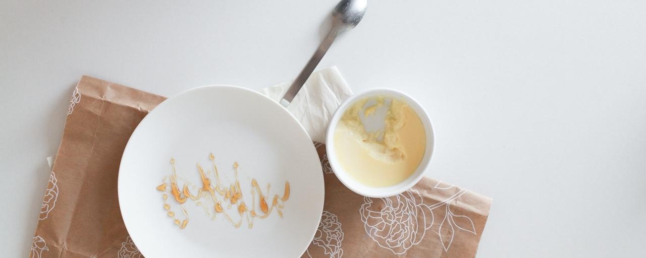 Japanese Custard Pudding Recipe 日式柔滑布丁的午茶時光